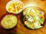 Supper_091223